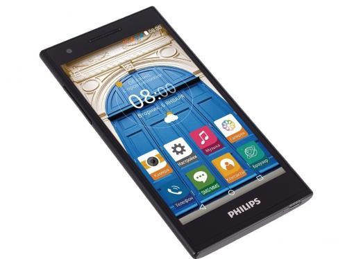 Смартфон Philips S396 Black 2Sim/ 5