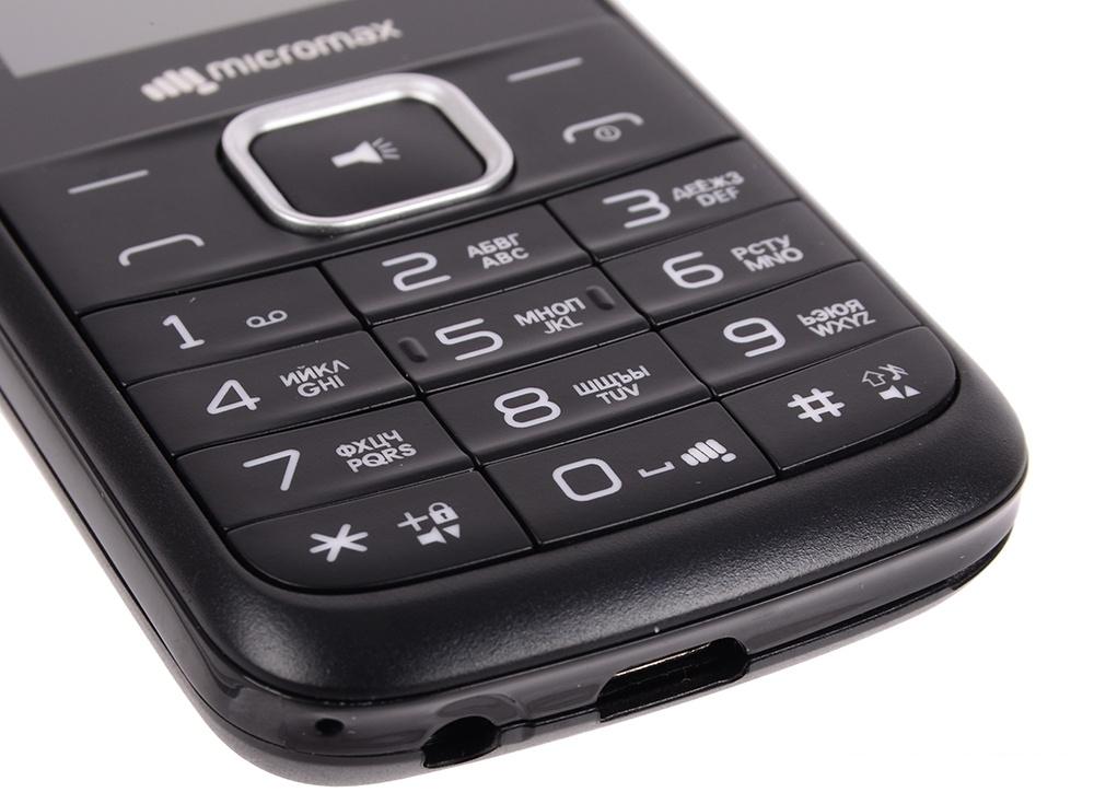 Мобильный телефон Micromax X507 черный 1.77