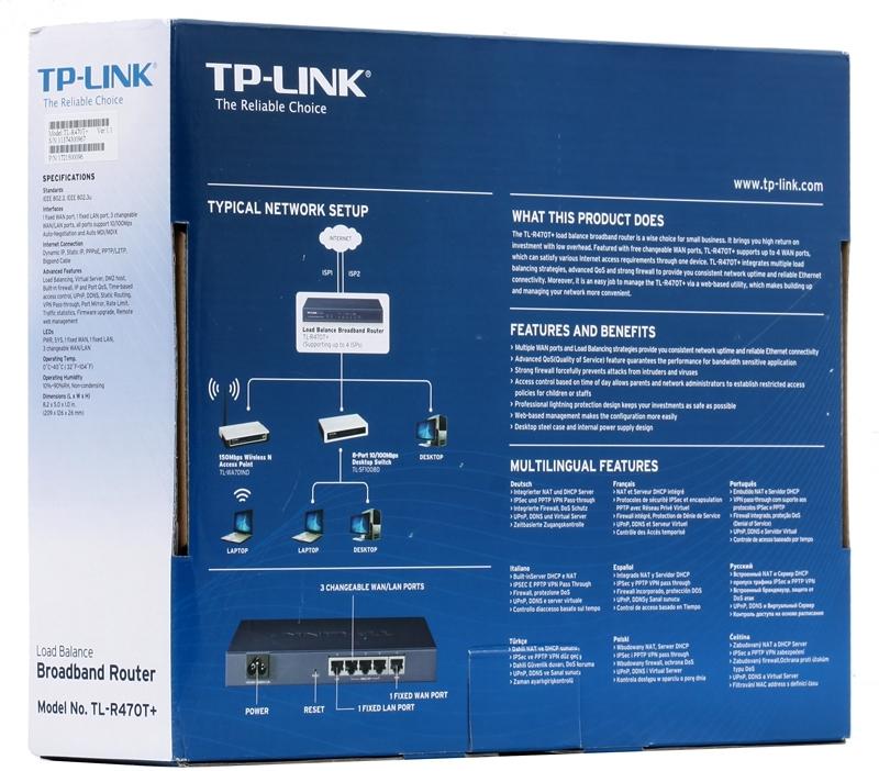 Маршрутизатор TP-LINK TL-R470T+ c балансировкой нагрузки 3 изменяемых порта LAN/WAN + фикс: 1xWAN, 1xLAN