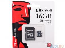 MicroSDHC Kingston 16GB Class10 G2 + Адаптер (SDC10G2/16GB)