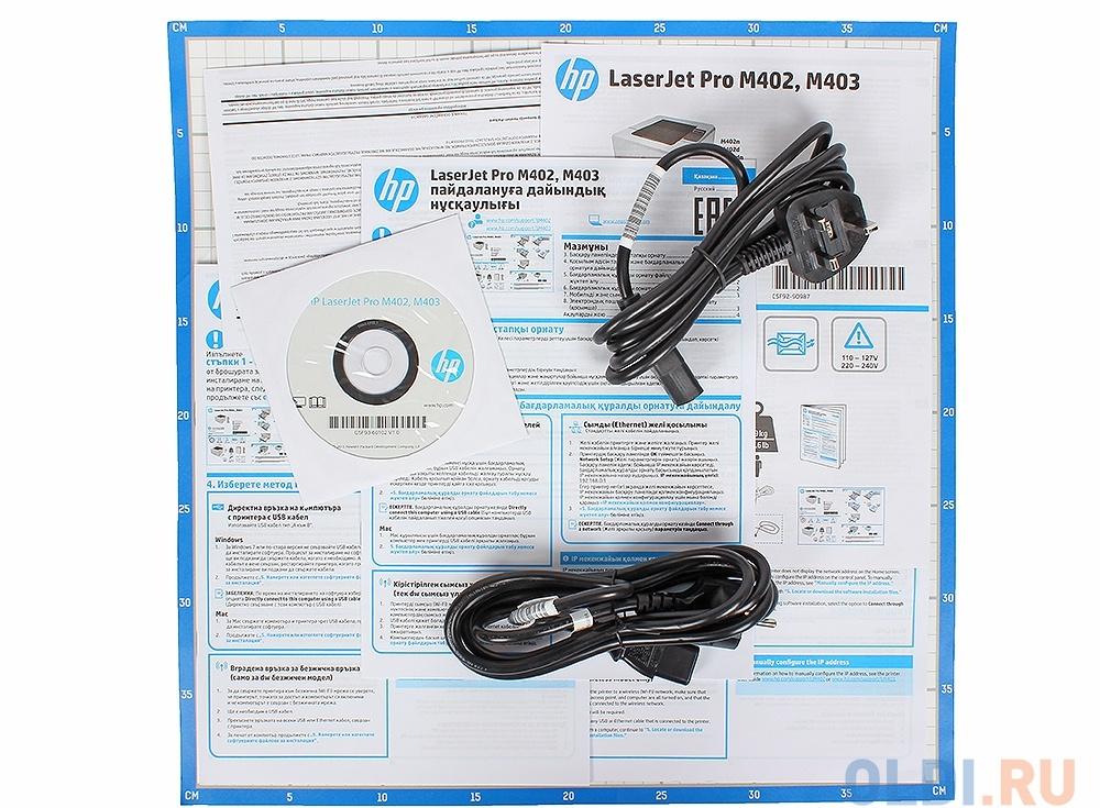 Принтер HP LaserJet Pro M402n (C5F93A)