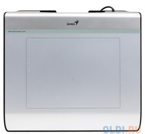 Графический планшет Genius MousePen I608X, раб. зона: 6х8 дюймов, Стилус+Беспроводная Мышь, Разрешение: 2540LPI, скорость: 100DPS,Горячих кл: 29, USB