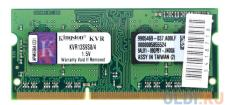 Память SO-DIMM DDR3 4096 Mb (pc-10600) 1333MHz Kingston, CL9 (Retail) (KVR13S9S8/4)