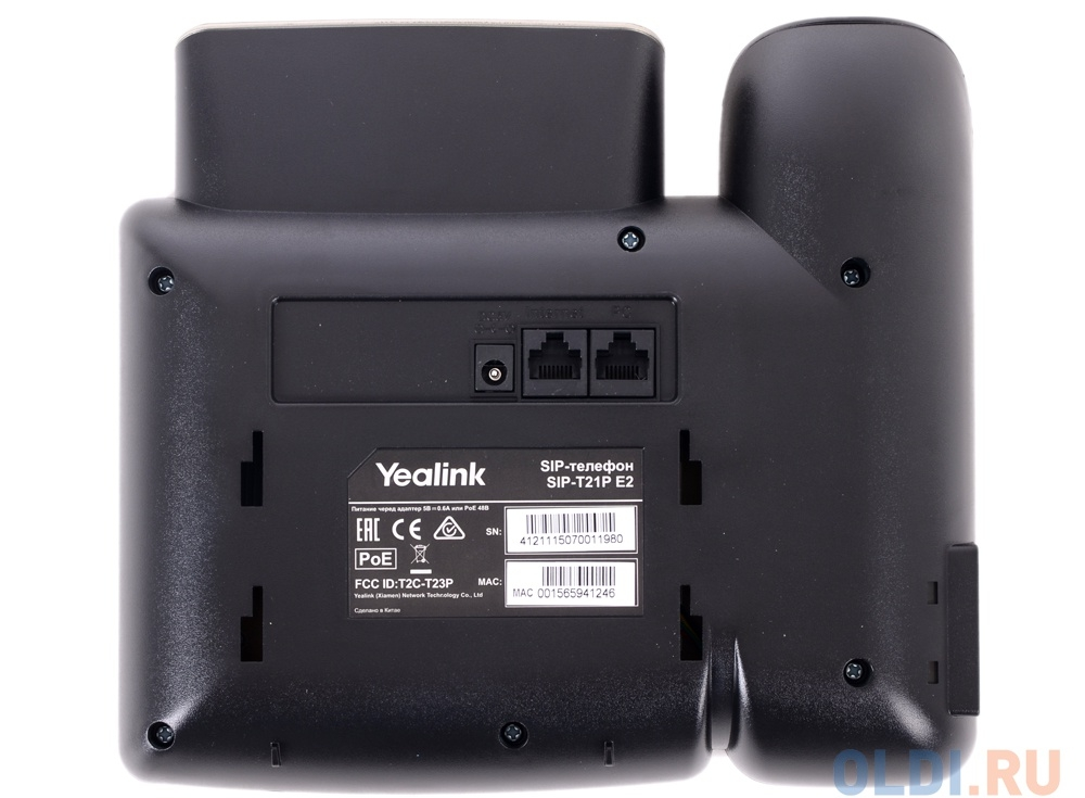 Телефон VoIP Yealink SIP-T21P E2 SIP-телефон, 2 линии, PoE
