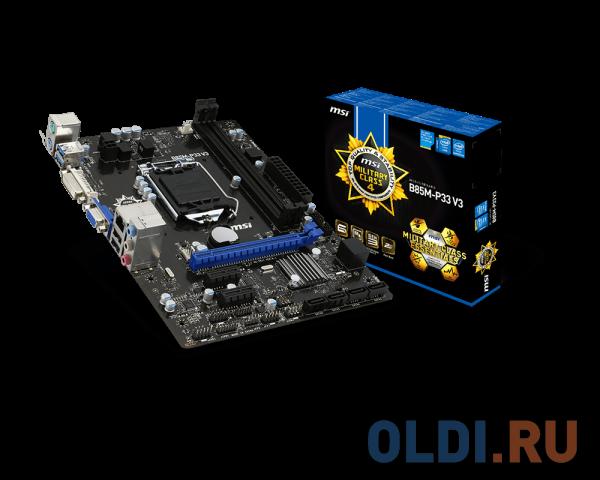 Материнская плата MSI B85M-P33 V3 (S1150, iB85, 2*DDR3, PCI-E16x, SVGA, DVI, SATA III, USB 3.0, GB Lan, mATX, Retail)