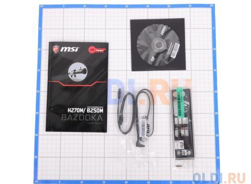 Материнская плата MSI B250M BAZOOKA (S1151, B250, 4*DDR4, PCI-E16x, HDMI, DVI, SATA III, GB Lan, USB3.0, mATX, Retail)
