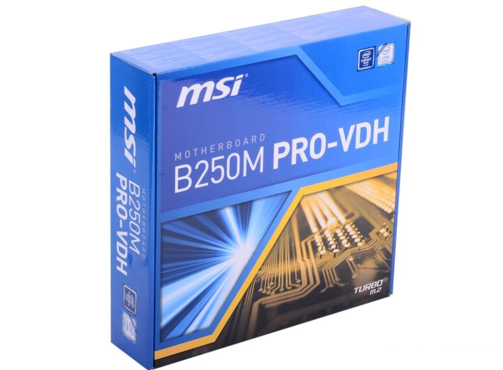 Материнская плата MSI B250M PRO-VDH (S1151, B250, 4*DDR4, PCI-E16x, D-SUB, HDMI, DVI, SATA III, GB Lan, USB3.0, mATX, Retail)
