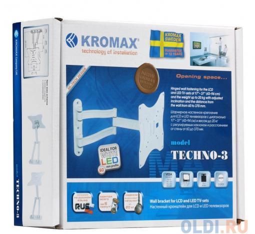 Кронштейн Kromax TECHNO-3 Белый