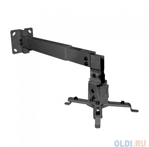 Кронштейн ARM media PROJECTOR-3, для проекторов, настенно-потолочный, 3 ст. свободы, max 20 кг, 120-650 mm, черный