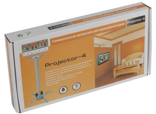 Кронштейн ARM media PROJECTOR-4 Silver для проекторов, настенно-потолочный, 3 ст. свободы, max 20 кг, 150, 400 mm