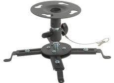 Кронштейн Kromax PROJECTOR-30 для проекторов, потолочный, 2 ст. свободы, max 10 кг, 125 mm GREY