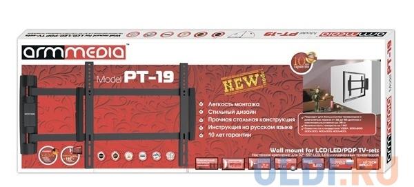 Кронштейн ARM Media PT-19 Черный
