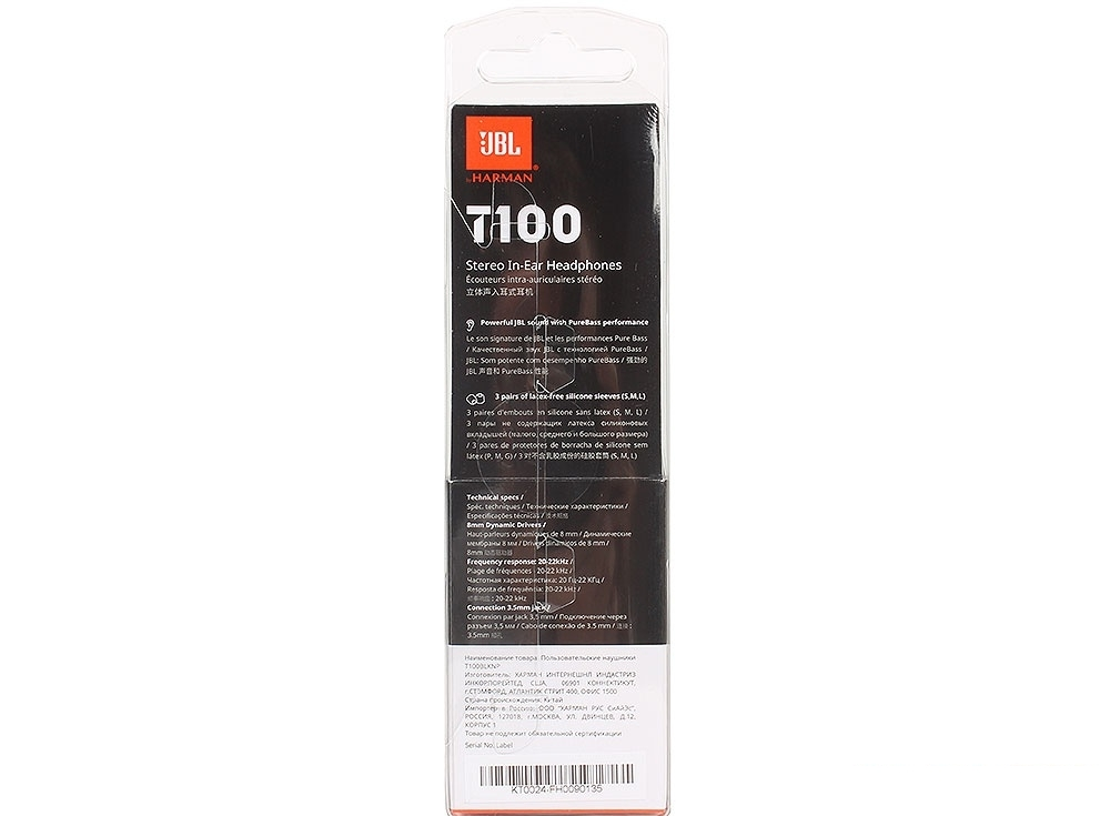 Наушники JBL T100 Black Проводные / Внутриканальные / Черный / 20 Гц - 22 кГц / 100 дБ / Двухстороннее / Mini-jack / 3.5 мм