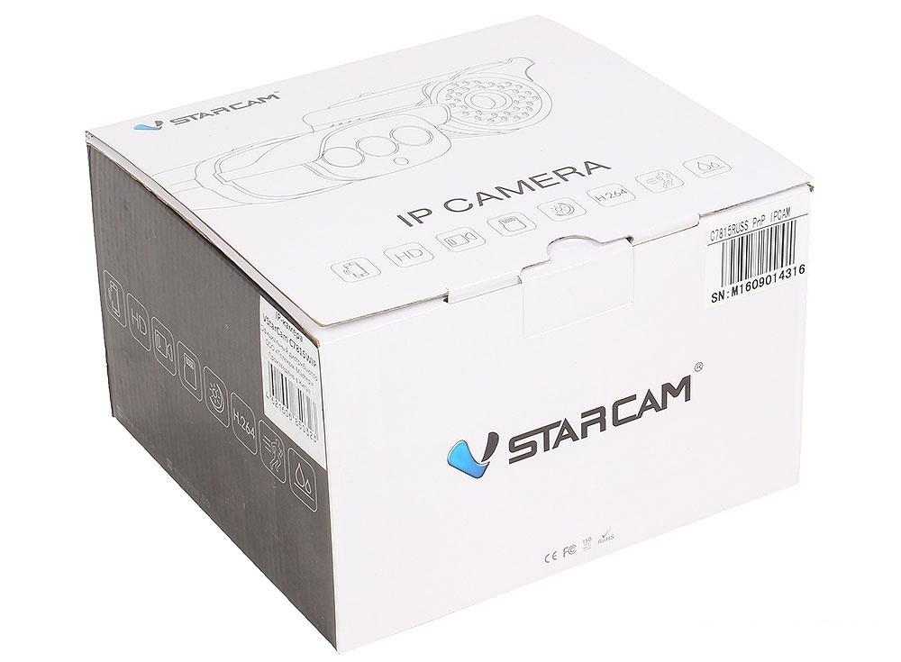 Камера VStarcam C7815WIP Уличная беспроводная IP-камера 1280x720, P2P, 3.6mm, 0.8Lx., MicroSD