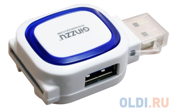 Картридер универсальный Ginzzu GR-514UB USB 2.0 , поддержка форматов SD/SDXC/SDHC/MMC microSD/SDXC/SDHS + концентратор: порт USB 3.0 +  порт USB 2.0,