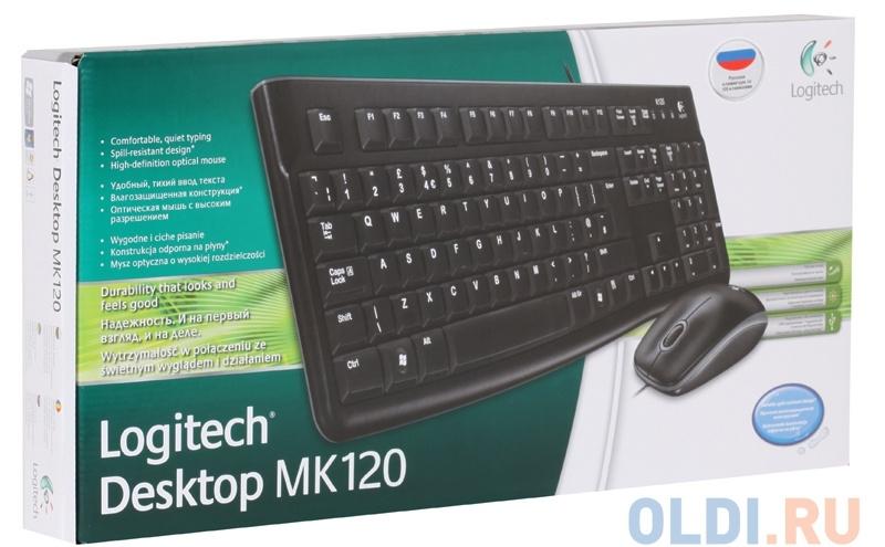 (920-002561) Клав. + Мышь Logitech Desktop MK120