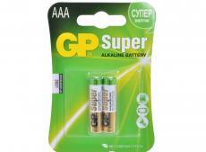 Батарея GP 24A 2шт. Super Alkaline (AAA)