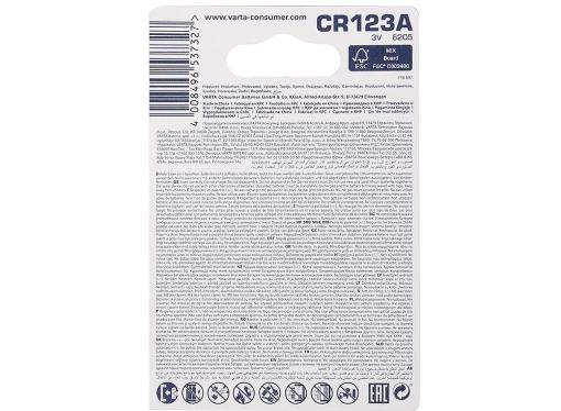 Элемент питания VARTA PRO CR123A блистер 2шт
