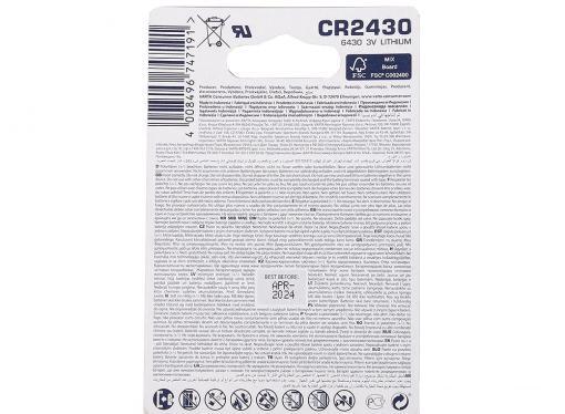 Элемент питания VARTA ELECTRONICS CR2430 блистер 206430101402