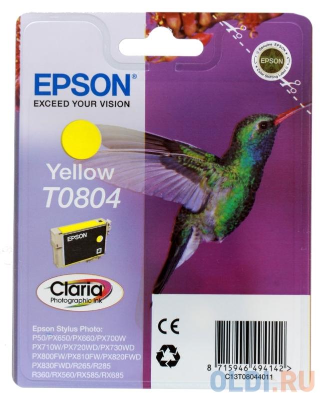 Картридж Epson Original T08044011 желтый для P50/PX660