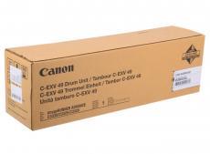Фотобарабан Canon C-EXV49Y для C3330i- Ч/Б Барабан: 92200 стр/Цв Барабан: 82000 стр; C3325i- Ч/Б Барабан: 83600 стр/Цв Барабан: 74600 стр; C3320i/C332
