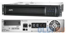 ИБП APC SMT1500RMI2U Smart-UPS 1500VA/1000W LCD 2U Rackmount
