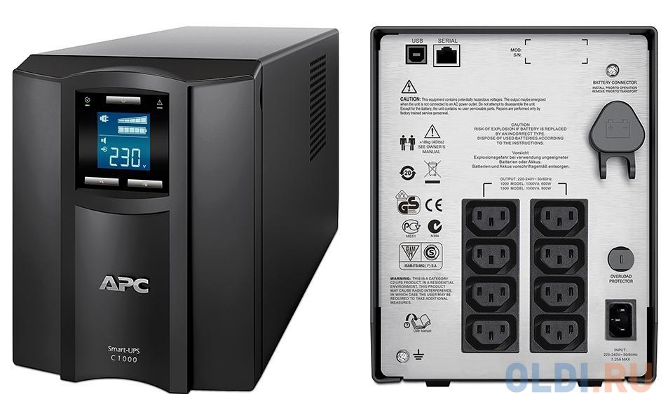 ИБП APC SMC1000I Smart-UPS 1000VA/600W
