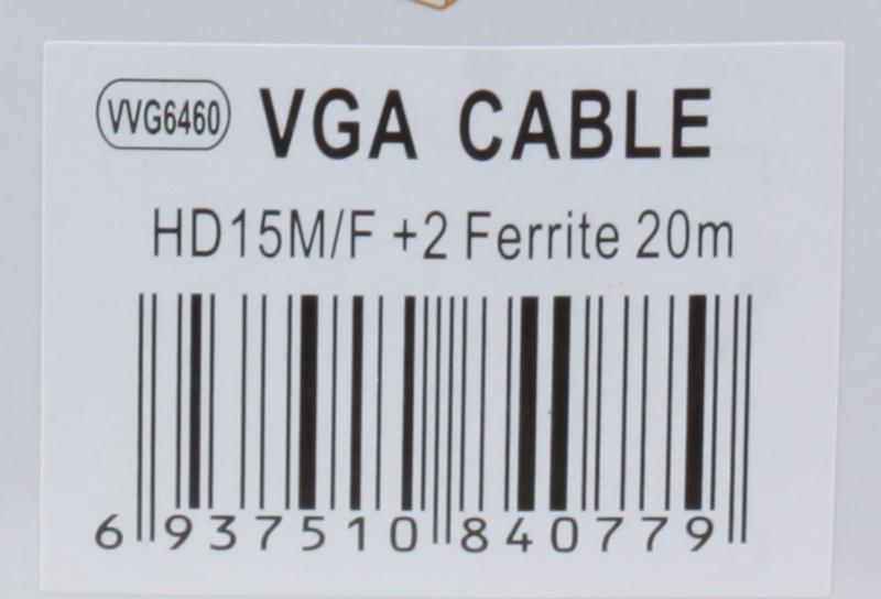 Кабель удлинительный VCOM Монитор-SVGA card (15M-15F) 20m 2 фильтра  VCOM [VVG6460-20M]