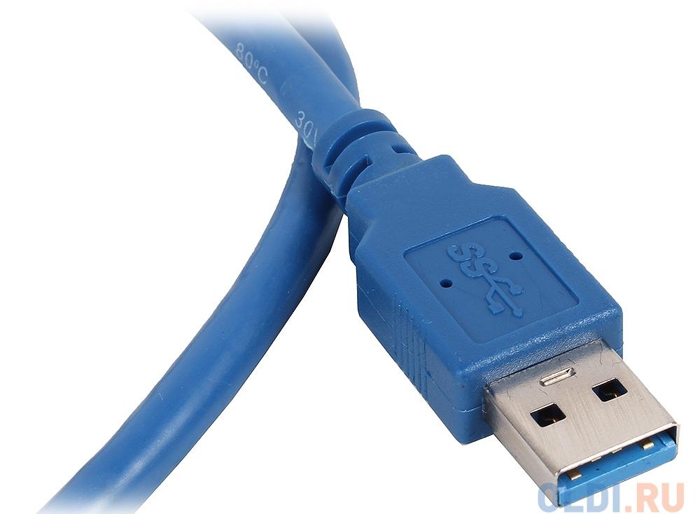 Кабель удлинительный VCOM USB3.0 Am-Af 3m (VUS7065-3M)