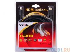 Кабель VCOM HDMI 19M/M ver:1.4-3D, 10m, позолоченные контакты, 2 фильтра (VHD6020D-10MB) Blister