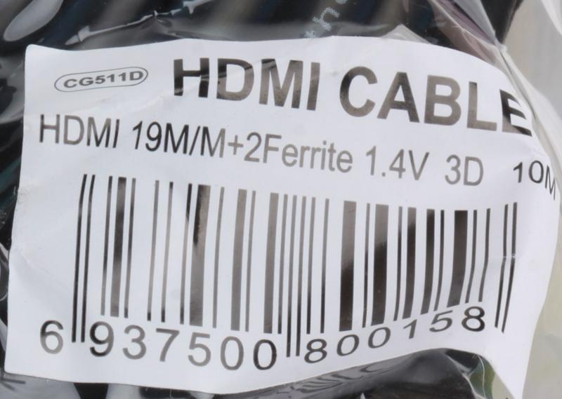 Кабель Telecom HDMI to HDMI (19M -19M) ver.1.4b, 2 фильтра, 10 м, с позолоченными контактами (CG511D-10M)