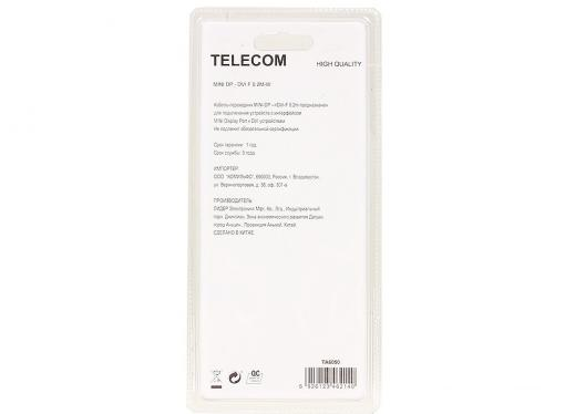 Кабель-переходник Mini DisplayPort(M) - DVI (F) Telecom (TA6050)