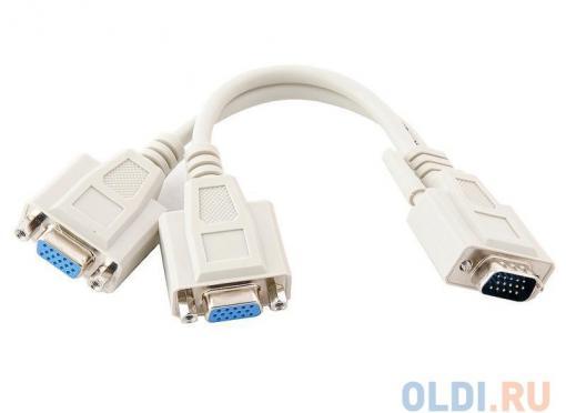 Разветвитель VGA 1=)2 (1x15M/2 x15F) VGA Spliter Cable 0.3m [VVG6530]