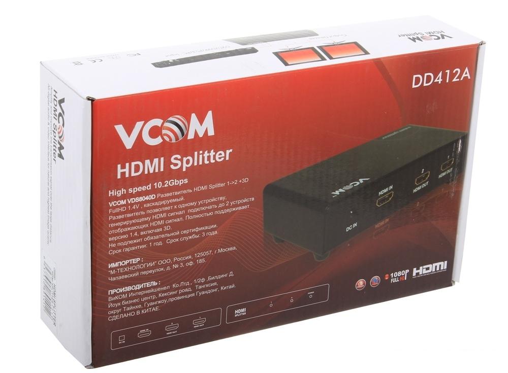 Разветвитель HDMI Spliitter 1=)2 3D Full-HD VCOM 1.4v HDP102 [VDS8040D] каскадируемый сплиттер на 2 монитора/телевизора