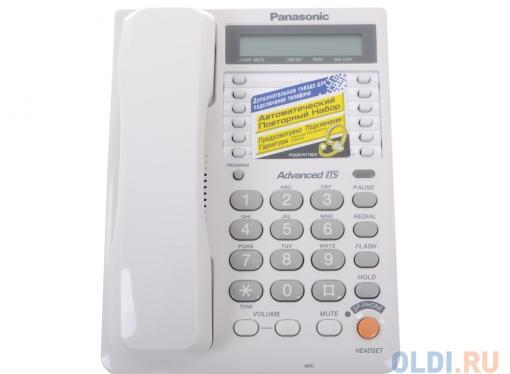 Телефон Panasonic KX-TS2365RUW ЖКИ, спикер, автодозвон, память 28
