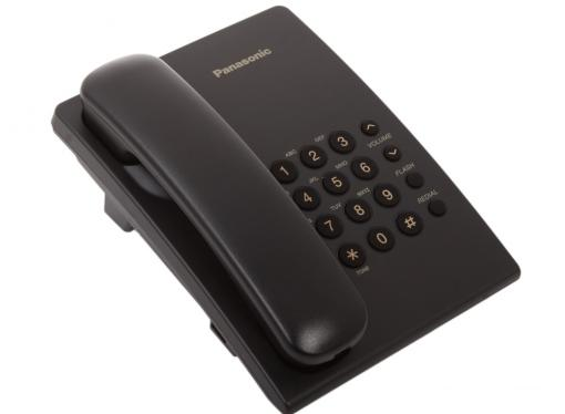 Телефон Panasonic KX-TS2350RUB (Flash)
