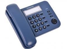 Телефон Panasonic KX-TS2352RUC (Flash)