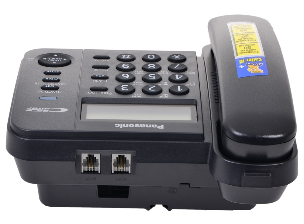 Телефон Panasonic KX-TS2356RUB