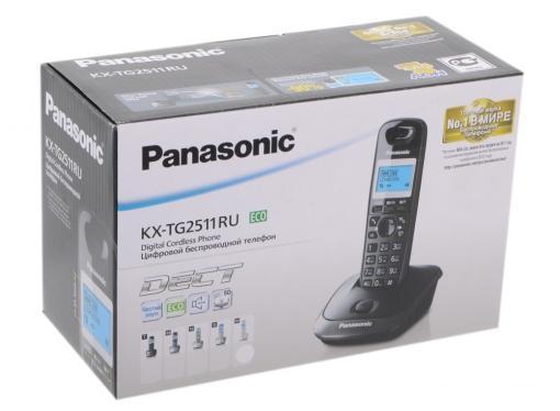 Телефон DECT Panasonic KX-TG2511RUW