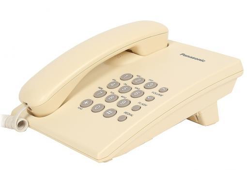 Телефон Panasonic KX-TS2350RUJ Flash