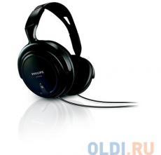 Наушники Philips SHP2000/00 (открытые, 15-22000 Гц, 32 Ом , 100 дБ)