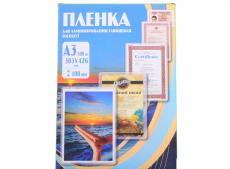 Плёнка для ламинирования Office Kit A3 (PLP10630) 303х426 мм, 100 мкм, глянцевая, 100 шт.