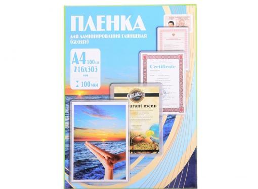 Плёнка для ламинирования Office Kit A4 (PLP10623) 216х303 мм, 100 мкм, глянцевая, 100 шт.