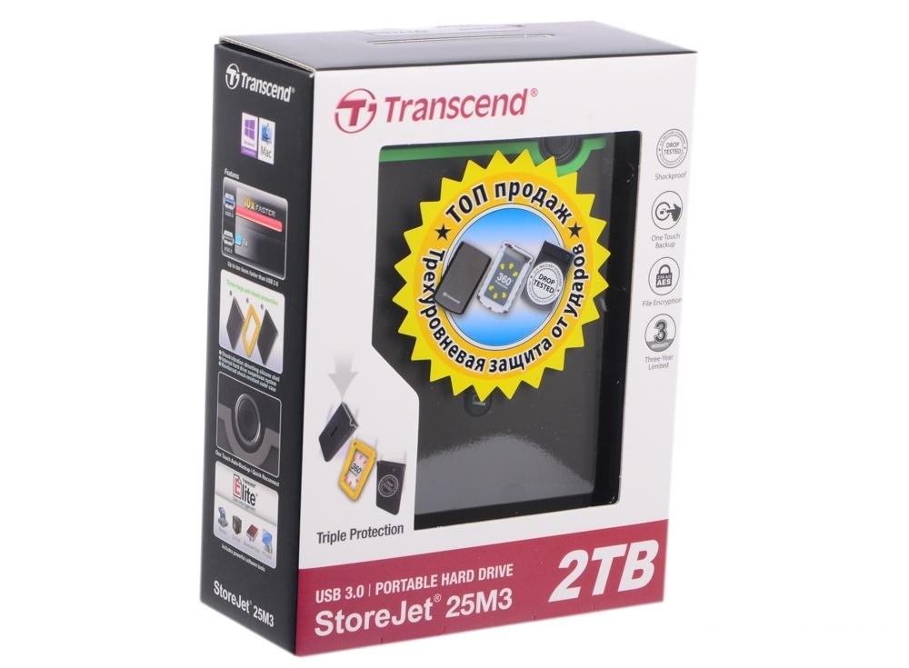 Внешний жесткий диск Transcend StoreJet 25M3 2Tb Grey (TS2TSJ25M3)
