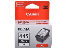 Картридж Canon PG-445XL для MG2540. Чёрный. 400 страниц.