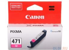 Картридж Canon CLI-471 M для MG5740, MG6840, MG7740. Пурпурный. 320 страниц.
