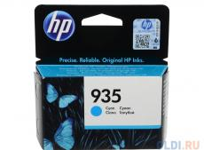 Картридж HP C2P20AE для МФУ HP Officejet Pro 6830 e-All-in-One(E3E02A), принтер HP Officejet Pro 6230 ePrinter E3E03A).  Голубой. 400 страниц. (HP 934
