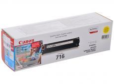 картридж canon 716 y для lbp-5050 / 5050n, mf8030cn / 8050cn. жёлтый. 1500 страниц.