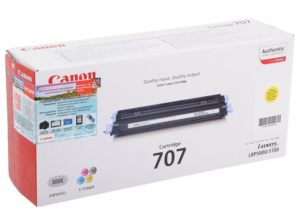 Картридж Canon 707Y для принтеров Canon Laser Shot LBP5000. Жёлтый. 2000 страниц.