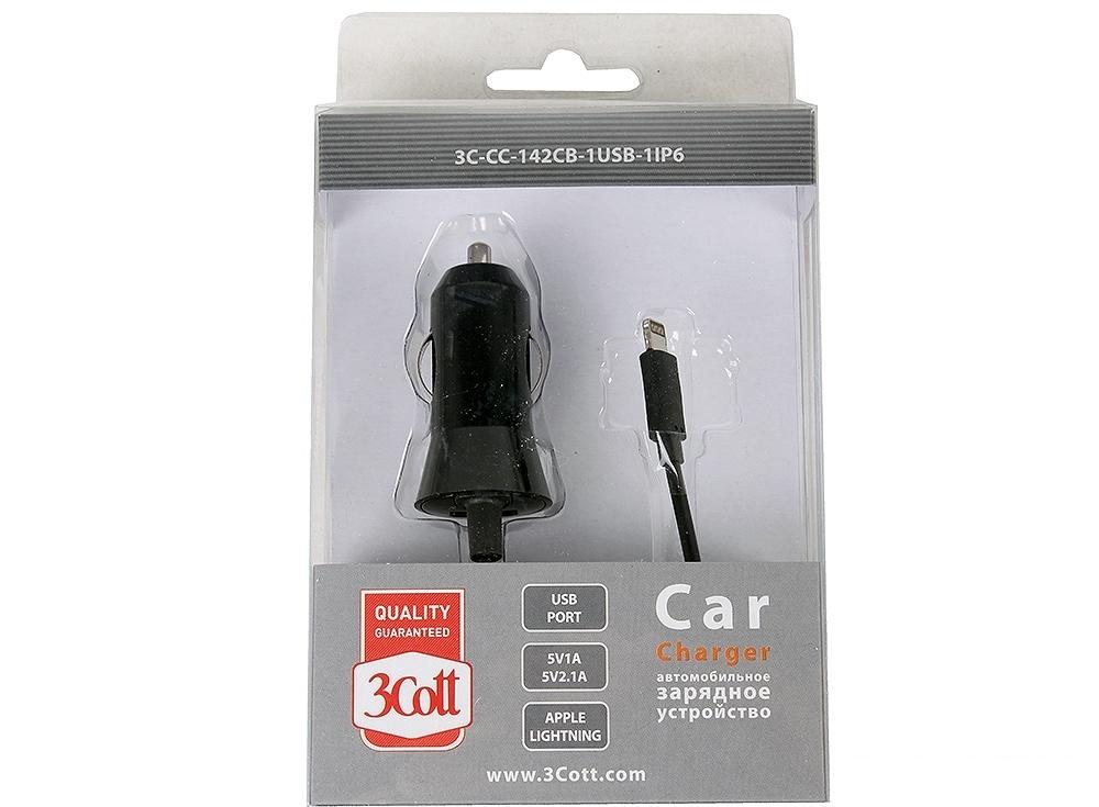 Автомобильное зарядное устроиство 3Cott 3C-CC-142CB-1USB-1IP6, с выходом  5В 1А USB Type A/F  и кабелем Lightning 0,9 м с выходом 5В 2.1А, черный